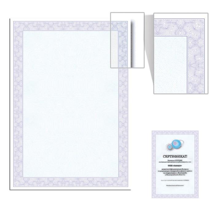 Сертификат-бумага А4, 25 листов, 115 г/м, в суперобложке, Голубая сеточка