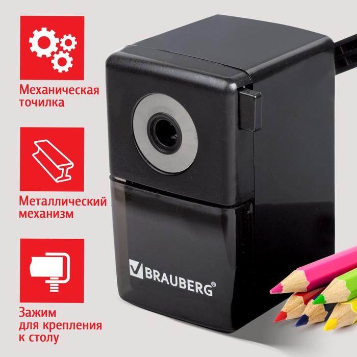 Точилка механическая BRAUBERG BlackJack