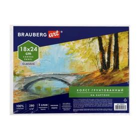 Холст на картоне, 18 х 24 см, хлопок, 100%, 2.0 мм, акриловый грунт, среднезернистый, Brauberg Ош