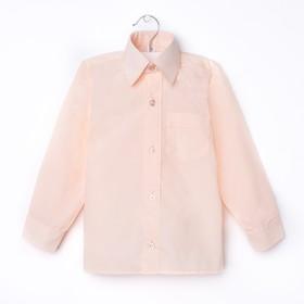Сорочка для мальчика, рост 98-104 см (26), цвет персиковый  181