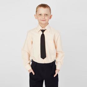 Сорочка для мальчика, нарядная с галстуком, рост 98-104 см (27), цвет персиковый 1181
