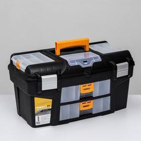 """Ящик для инструментов 21' """"Гефест"""", с двумя консолями и коробками, цвет черный"""