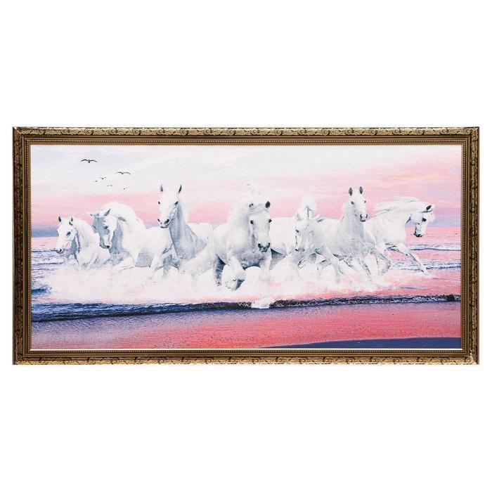 "Гобеленовая картина ""Белые кони"" 53*103 см рамка микс"