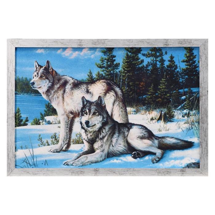 Гобеленовая картина Волки перед охотой 4464 см рамка МИКС
