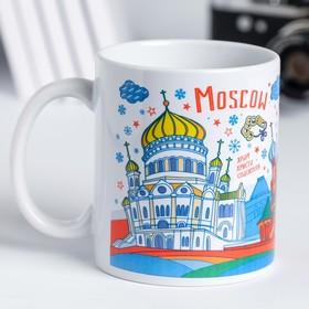 Кружка «Москва», 300 мл Ош
