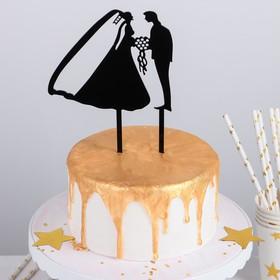 "Топпер на торт ""Молодожены"" 12х12 см, цвет черный"