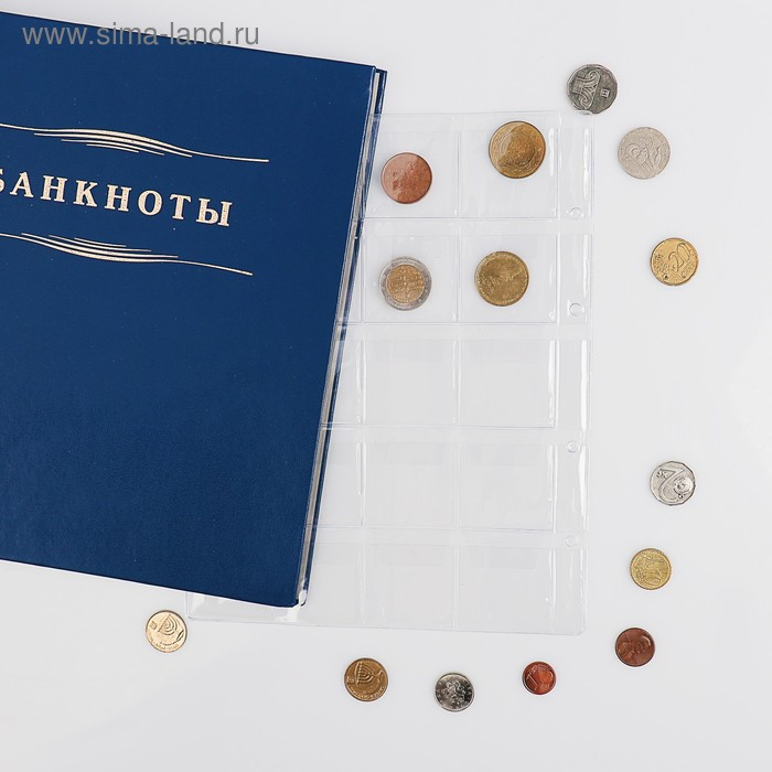 Лист для монет, Оптима, 200х250 мм, на 12 ячеек 60х60 мм