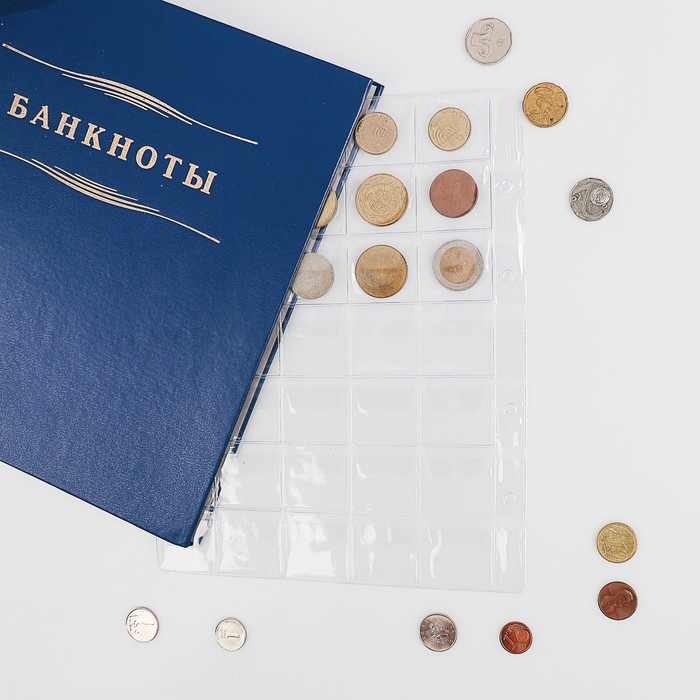 Лист для монет, Оптима, 200х250 мм, на 35 ячеек 35х35 мм