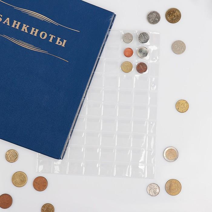 Лист для монет, Оптима, 200х250 мм, на 88 ячеек, 21х21 мм