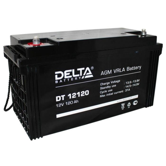 Аккумуляторная батарея Delta DT12120, 12 В, 120 А/ч