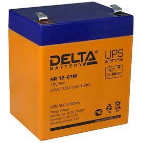 Аккумуляторная батарея Delta HR12-21W, 12 В, 5 А/ч Ош