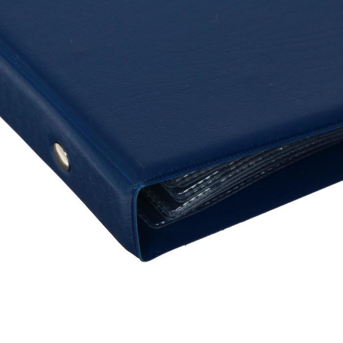 Альбом для бон, горизонтальный, на кольцах, Calligrata 230 х 170 мм, 2 листа на 1 бону + 8 листов на 2 боны, обложка ПВХ, синий
