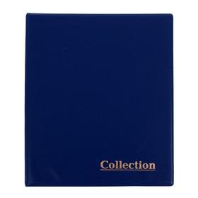 Альбом для монет, на кольцах Оптима, 230 х 265 мм, входит до 20 листов, обложка ПВХ, микс Ош