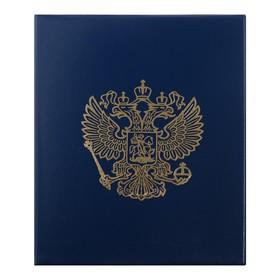 Альбом для монет, на кольцах, Оптима, 230 х 265 мм, входит до 20 листов, обложка ПВХ, «Герб», микс Ош