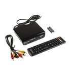Приставка для цифрового ТВ D-COLOR DC910HD, FullHD, DVB-T2, HDMI, RCA, USB, черная