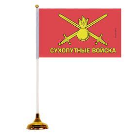Настольный флаг «Сухопутные Войска», 21 × 30 см Ош