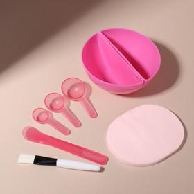 Набор косметический для масок, 7 предметов, цвет МИКС