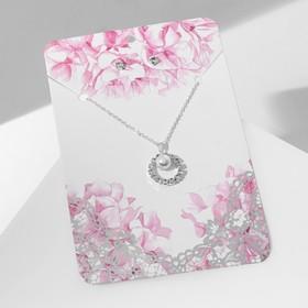 Гарнитур 2 предмета: серьги, кулон 'Невесомость', круг с бусиной, цвет белый в серебре Ош