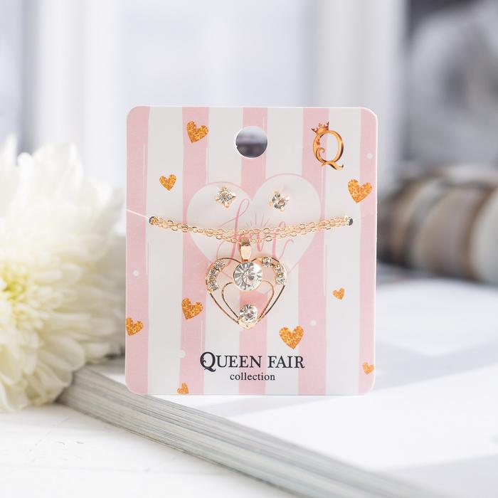 Гарнитур 2 предмета серьги, кулон Невесомость, сердце, цвет белый в золоте, 45см