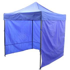 Палатка торговая 3х3, каркас складной, чёрный, с молнией, цвет синий Ош