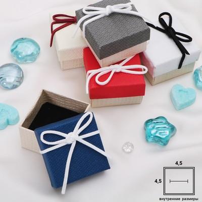 """Коробочка подарочная под кольцо """"Замшевый бантик"""", 5x5 (размер полезной части 4,5х4,5см), цвет МИКС, вставка чёрная"""
