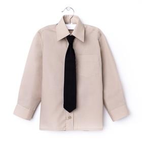 Сорочка для мальчика, нарядная с галстуком, рост 98-104 см (27), цвет бежевый 1181