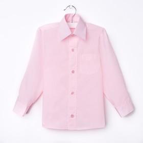 Сорочка для мальчика, рост 158-164 см (35), цвет светло-розовый  181Б
