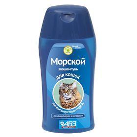"""Шампунь АВЗ """"МОРСКОЙ""""  для кошек, для длинношерстных с хитозаном, 180 мл"""