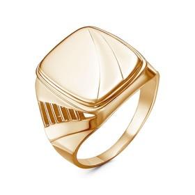 Кольцо позолота 'Перстень' мужской, 20 размер Ош