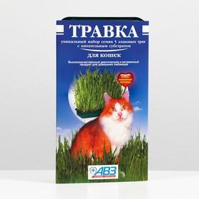 """Травка """"АВЗ"""" для кошек, 170 г"""