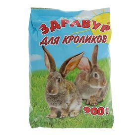 """Премикс """"Здравбур"""" для кроликов, 900 г"""