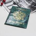 Обложка для паспорта, глянцевая, цвет зелёный