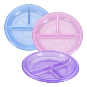 Тарелочка детская трёхсекционная «Фрукты», цвета МИКС