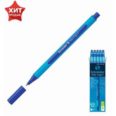 Ручка шариковая Schneider Slider Edge F, узел 0.8 мм, трёхгранный корпус, чернила синие - Фото 1