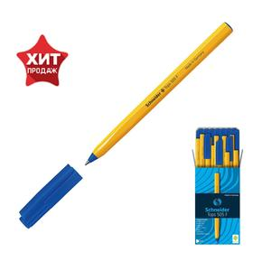 Ручка шариковая Schneider TOPS 505, узел 0.8 мм, оранжевый корпус, светостойкие чернила, синие