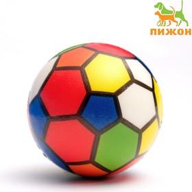 Мячик зефирный 'Мультицвет', 6,3 см, микс цветов Ош