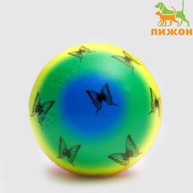 Мячик зефирный 'Бабочки', 6,3 см, микс цветов Ош