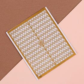 Трафарет для декора «Треугольники», цвет золотой