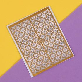 Трафарет для декора «Цветочки», цвет золотой Ош