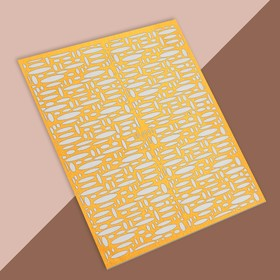 Трафарет для декора «Овалы», цвет золотой Ош