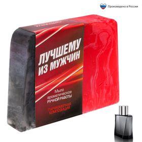 Косметическое мыло 'Лучшему из мужчин', парфюмированное, 100 гр. Ош