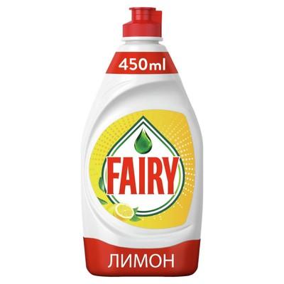 """Средство для мытья посуды FAIRY """"Сочный лимон"""", 450 мл - Фото 1"""