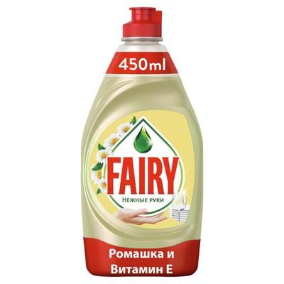 Средство для мытья посуды FAIRY Нежные руки Ромашка + вит Е, 450 мл - Фото 1