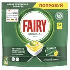 Капсулы для посудомоечных машин Fairy All in 1 «Лимон», 24 шт. - Фото 2