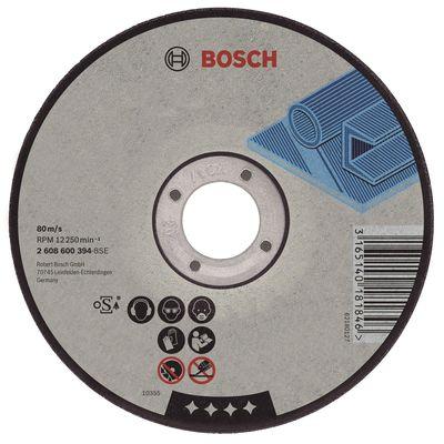 Круг отрезной по металлу BOSCH 2608602221, Best for Inox Rapido, 125х1 мм