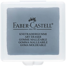 Ластик-клячка Faber-Castell 1272 серый, в индивидуальной упаковке Ош