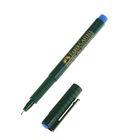 Ручка капиллярная Faber-Castell FINEPEN 1511 Document (для документов и архивного хранения) 0.4 мм, синий стержень