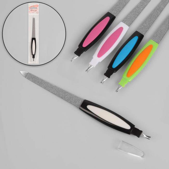 Пилка-триммер металлическая для ногтей, прорезиненная ручка, 17 см, цвет МИКС
