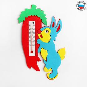 Термометр детский комнатный «Заяц», цвета МИКС Ош