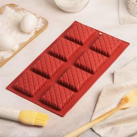 Форма для выпечки Доляна «Печенье», 28,5×17 см, 8 ячеек (5,8×5,8 см), цвет МИКС